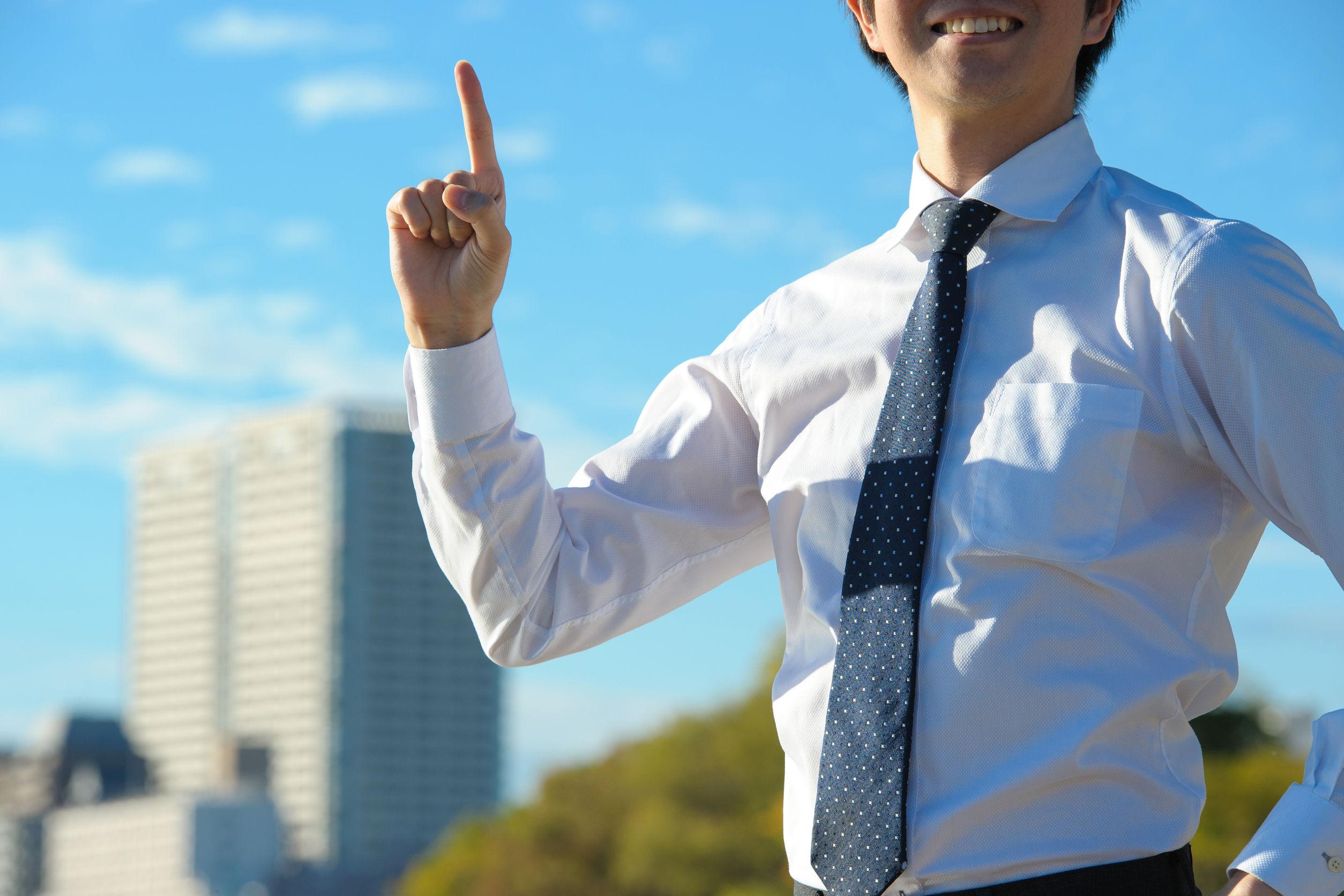 48011701 - blue sky and businessman, copy space
